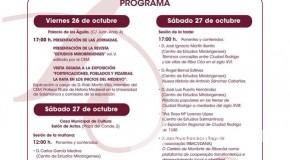 Convocadas las XI Jornadas de Historia y Cultura de Ciudad Rodrigo